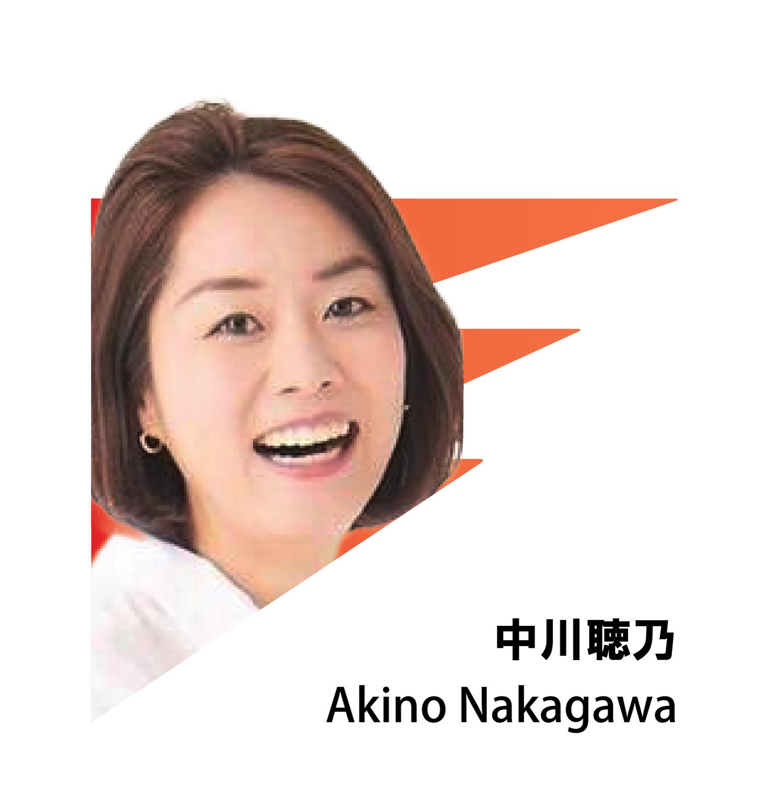 AKINO NAKAGAWA