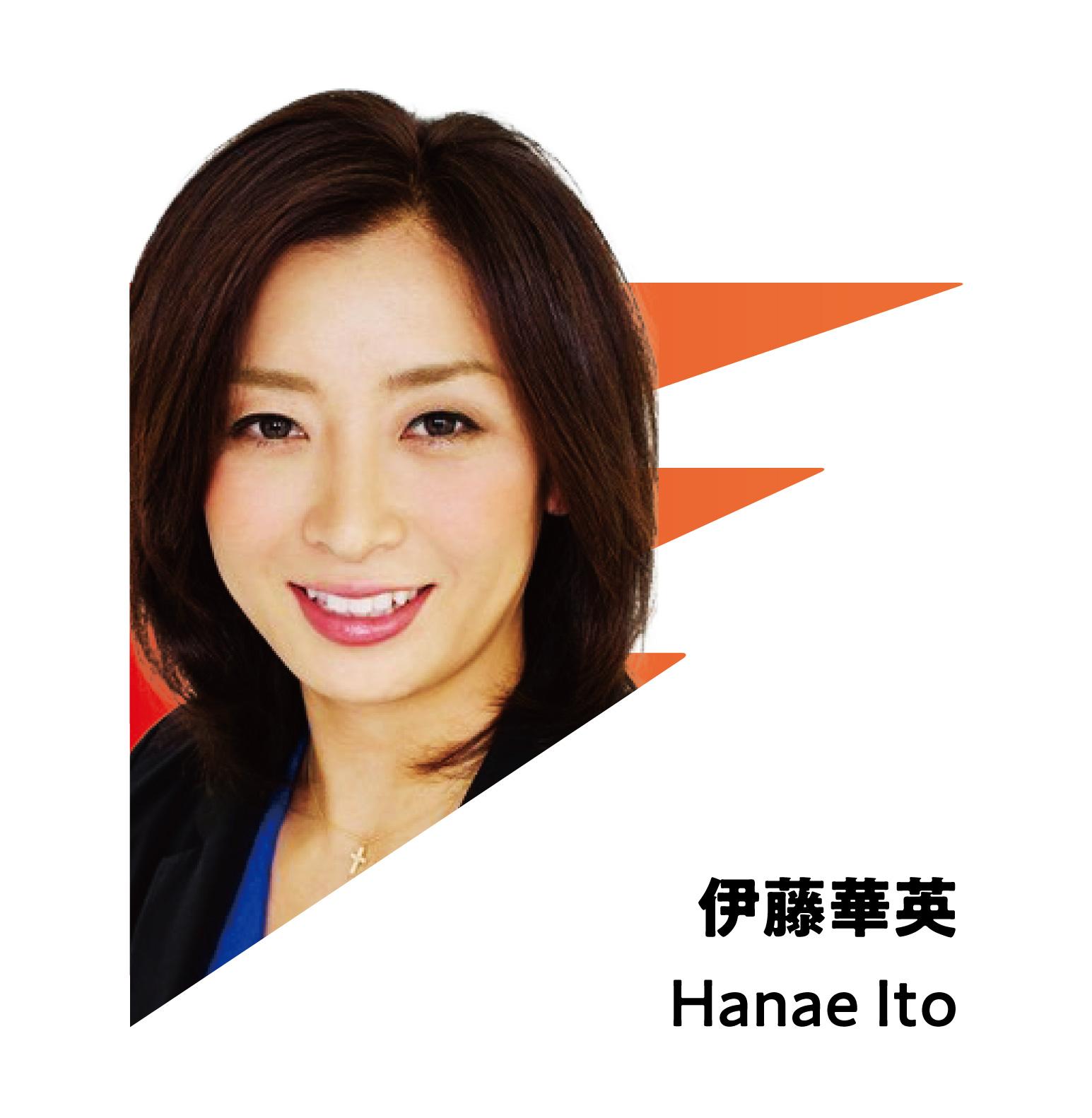 HANAE ITO