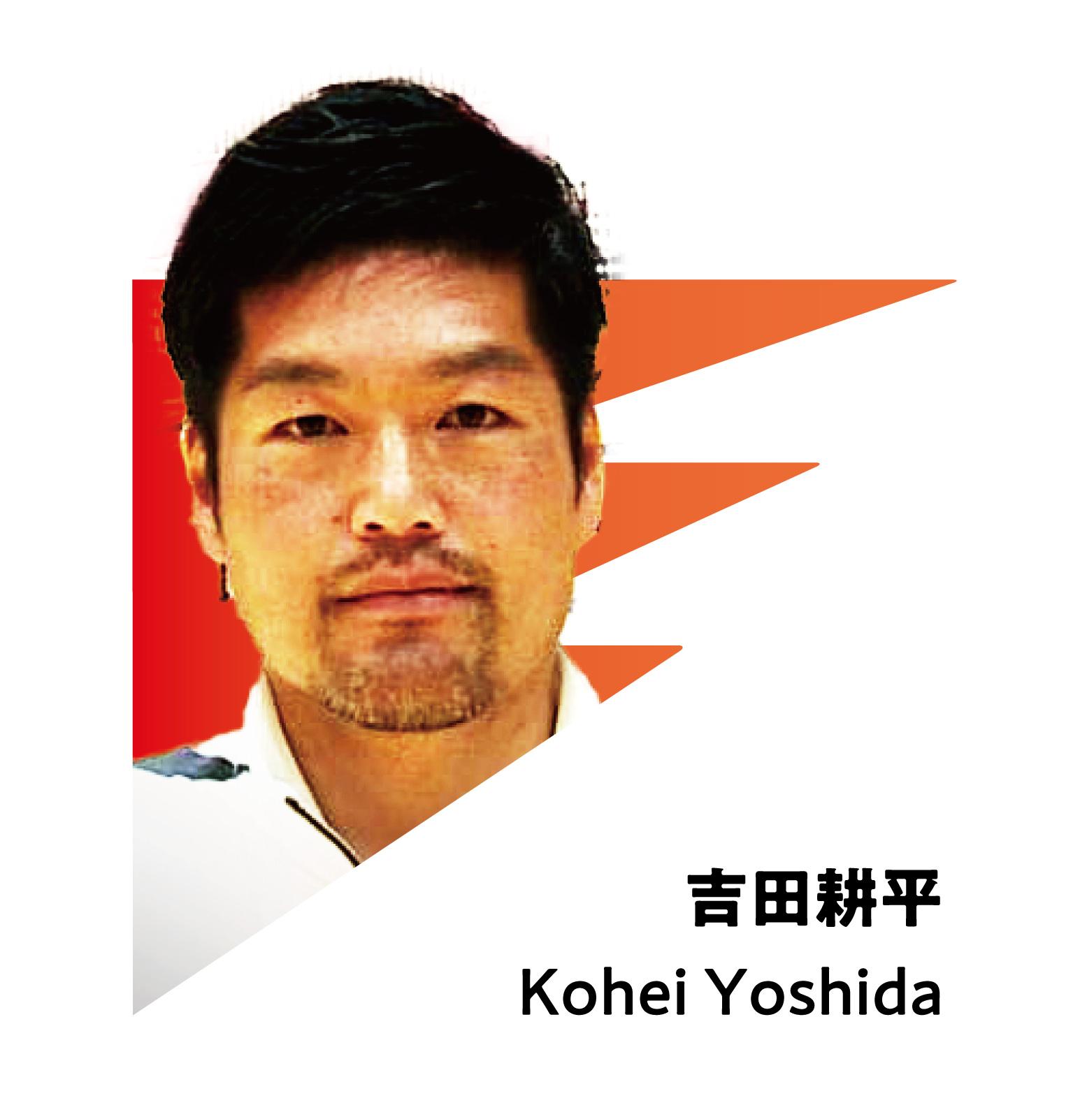 KOHEI YOSHIDA