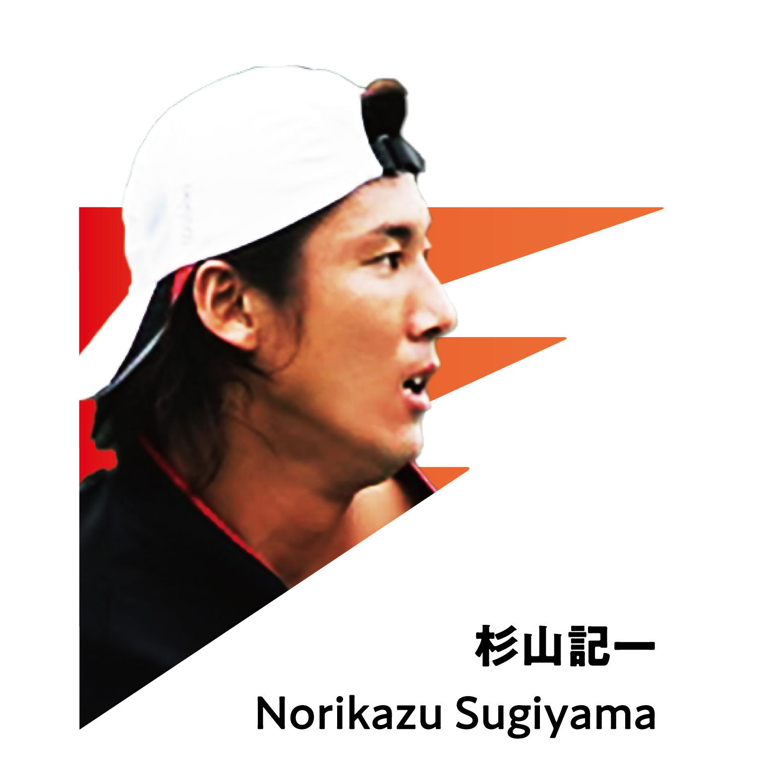 NORIKAZU SUGIYAMA